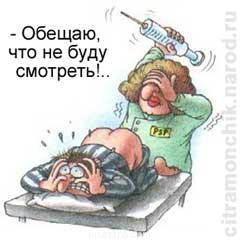 Анекдоты про медиков - zadnitsu.jpg