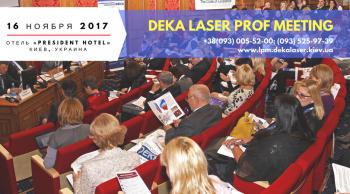 Приглашаем всех на симпозиум Deka Laser Prof Meeting - DEKA LASER PROF MEETING (4).png