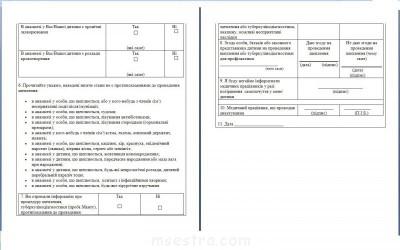 Прививки на Украине - 145246578.JPG