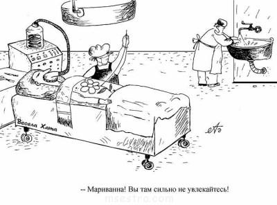 Анекдоты про медиков - Hvduo1bfCeQ.jpg