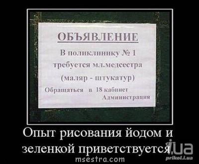 Анекдоты про медиков - PrCnNj15Mo0.jpg