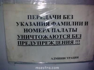 Анекдоты про медиков - 21102009260.jpg